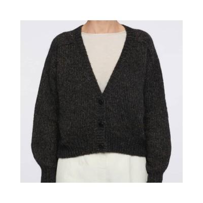 strik cardigan pomandére - dark grey